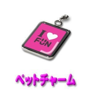 ペット チャーム プリクラ形 (ネコポス可)|fun-create