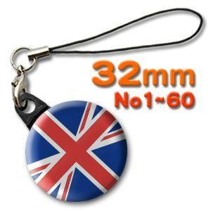 缶バッジ(世界の国旗)ストラップ32mm 1〜60 (ネコポス可) |fun-create