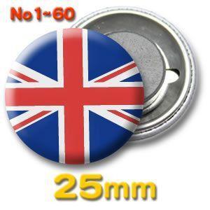 缶バッジ(世界の国旗)マグネット25mm 1〜60 (ネコポス可) |fun-create