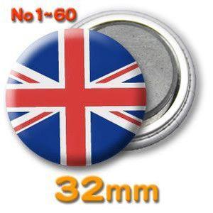缶バッジ(世界の国旗)マグネット32mm 1〜60 (ネコポス可) |fun-create
