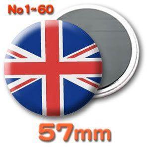 缶バッジ(世界の国旗)マグネット57mm 1〜60 (ネコポス可) |fun-create