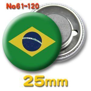 缶バッジ(世界の国旗)マグネット25mm 61〜120 (ネコポス可) |fun-create