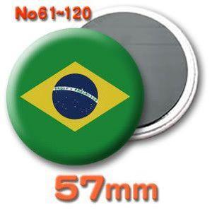 缶バッジ(世界の国旗)マグネット57mm 61〜120 (ネコポス可) |fun-create