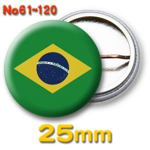 缶バッジ(世界の国旗)ピンバッヂ25mm 61〜120 (ネコポス可) |fun-create