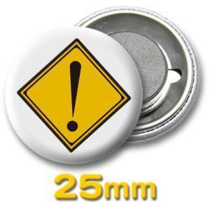缶バッジ(道路標識)マグネット25mm (ネコポス可) |fun-create