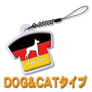(ネコポス可) 携帯クリーナー(DOG&CAT)ユニフォームタイプ|fun-create