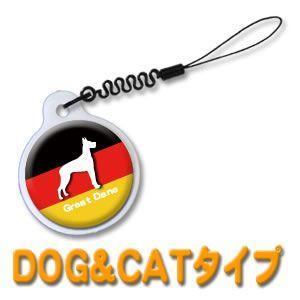 (ネコポス可) 携帯クリーナー(ペット DOG&CAT)まる型タイプ|fun-create