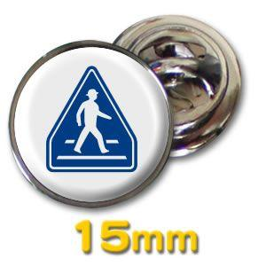 (ネコポス可) ピンズ(道路標識)15mm|fun-create