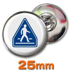 (ネコポス可) ピンズ(道路標識)25mm|fun-create