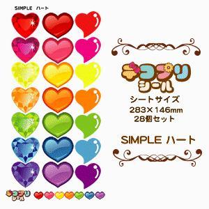 (ネコポス可) うちわ デコプリ シール (SIMPLE ハートセット) ジャニーズ ハングル アイドル  ライブ 手作り 応援うちわ|fun-create
