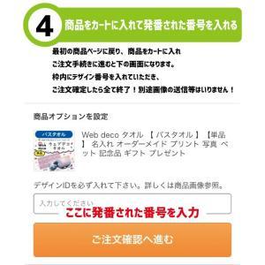 Web deco 【 □ チャーム 】【15mm】単品 丸型 名入れ  ( ネコポス可 )  卒業 卒団 卒部  引退 記念品|fun-create|03