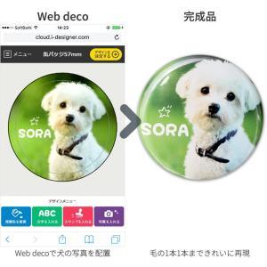 Web deco 【 □ チャーム 】【15mm】単品 丸型 名入れ  ( ネコポス可 )  卒業 卒団 卒部  引退 記念品|fun-create|04
