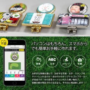 ゴルフマーカー 名入れ  Web deco グリーンマーカー (ゴールド)   父の日 ギフト プレゼント   単品 ネコポス可 ウェブデコ fun-create 02