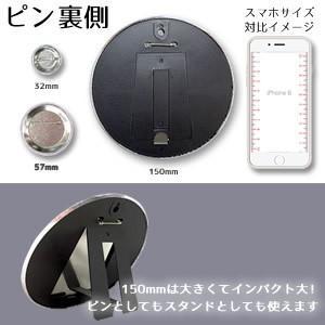 (ネコポス可) 缶バッジ (57mm) バスケ...の詳細画像1