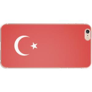 スマホケース 国旗 トルコ スマホカバー  (iPhone6-6s-7-8用)(ノーマルカラー) (ネコポス可)|fun-create