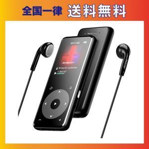 MP3プレーヤー AGPTEK Bluetooth5.0 mp3プレイヤー 軽量 ウォークマン ブラ...