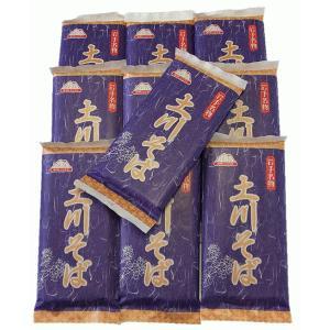 岩手名物 土川そば(蕎麦)乾燥干しそば 380g(4人分)10袋の専用箱入セット お歳暮・ギフト・年越しに!