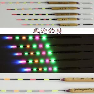 即納 訳あり ナイターウキ へらぶな 釣用 6点灯 電気浮子( 電子ウキ ) 全長33cmの1本 XH-55|fun200988
