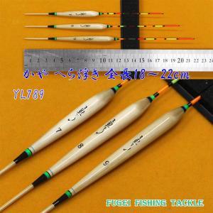 へらぶな 釣り かや へら浮き ウキ 3本 パイプトップ 竹足 Y13yl789|fun200988