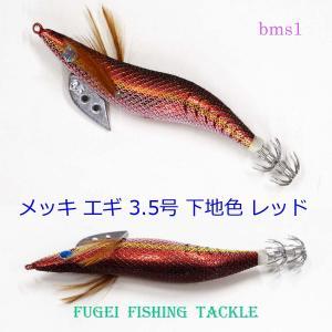 お試し エギセット夜光 イカ釣り エギング エギ 餌木 3.5号 1色 20個 20bms1|fun200988