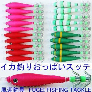 わけあり イカ釣り 夜光 おっぱい浮きスッテ 4色 20本セット 20opsute4m20a fun200988