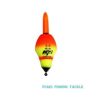 即納 NEW 高輝度 LED 海釣り用 電気ウキ 2号オモリ適合(7.5g)27fyfe01w02 新素材EVA BR435/BR425使用 激安・ウキ・浮き fun200988
