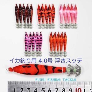 夜光 4.0号 5色 25本 セット 浮きスッテ イカ釣り 【Y20sute40hNN25A】 fun200988