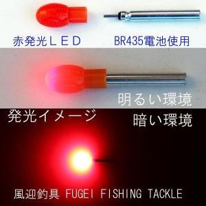 電池交換可能!高輝度LED!赤発光 LEDライト Y25fgjr435R2【ナイターウキ・集魚ライト・竿先ライト】等魚釣りに fun200988