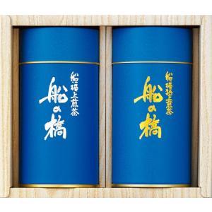 特上煎茶・上級煎茶詰合せ 2T−30|funafuku