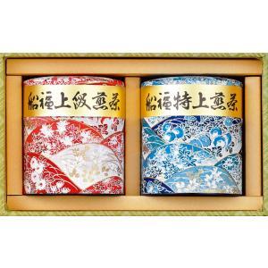特上煎茶・上級煎茶詰合せ 2T−30N|funafuku