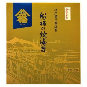 『船福三番瀬』特上焼海苔25枚缶入 F−35G|funafuku