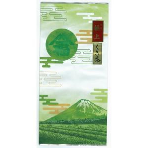 極上 くき茶 100g|funafuku