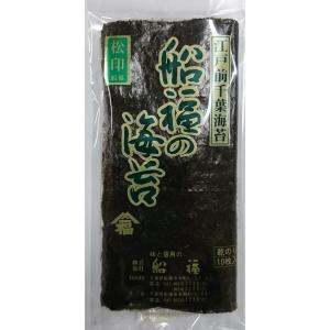 乾海苔「松印」10枚入|funafuku