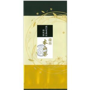 駿府本山茶『雲』 100g|funafuku