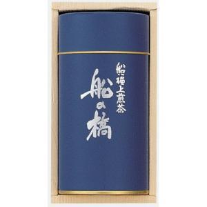 上級煎茶缶入 T−15|funafuku