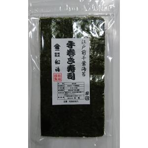 手巻き用半切焼海苔20枚|funafuku