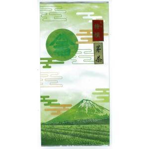 特選 芽茶 100g|funafuku