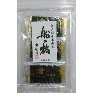 特選焼海苔8切80枚|funafuku