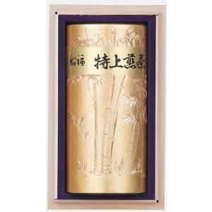 特上煎茶100g彫刻缶入 |funafuku
