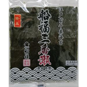 船福三番瀬特上焼海苔10枚入|funafuku