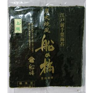 上級焼海苔10枚入|funafuku