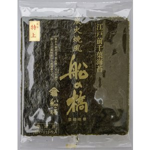 特上焼海苔10枚入|funafuku
