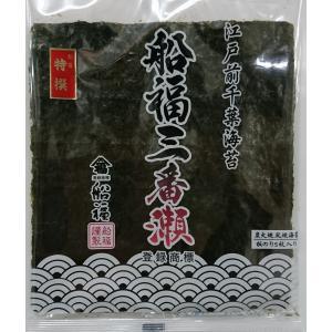 船福三番瀬特撰焼海苔5枚入|funafuku