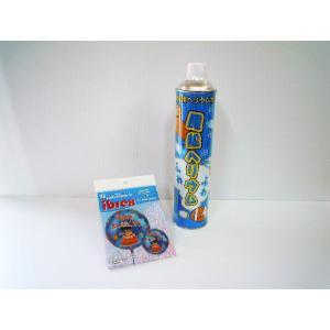 簡単バルーン アルミ風船・ヘリウム缶セット ハッピーバースデー青丸型|funari