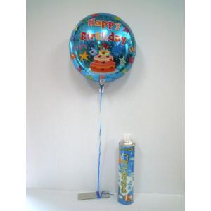 簡単バルーン アルミ風船・ヘリウム缶セット ハッピーバースデー青丸型|funari|04