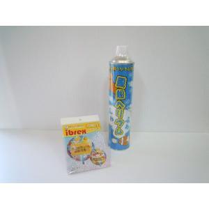 簡単バルーン アルミ風船・ヘリウム缶セット おたんじょうびおめでとう丸型|funari