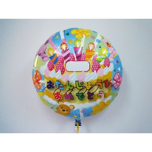簡単バルーン アルミ風船・ヘリウム缶セット おたんじょうびおめでとう丸型|funari|03