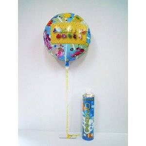 簡単バルーン アルミ風船・ヘリウム缶セット おたんじょうびおめでとう丸型|funari|05
