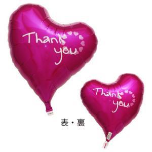 母の日メッセージ付バルーン Thank you マゼンダ ヘリウム入り|funari
