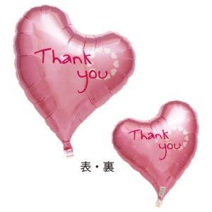 母の日メッセージ付バルーン Thank you ライトピンク ヘリウム入り|funari